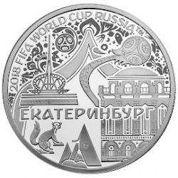 """Commemorative medal """"Ekaterinburg"""", silver"""