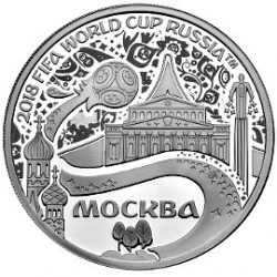 """Commemorative medal """"Moscow"""", silver"""