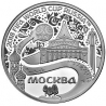 "Commemorative medal ""Moscow"", silver"