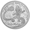 """Commemorative medal """"Zabivaka"""", silver"""