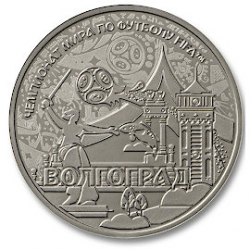 Memorial medal of the city of FIFA-2018