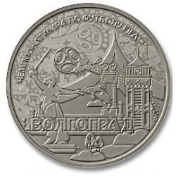 Памятная медаль города проведения FIFA-2018