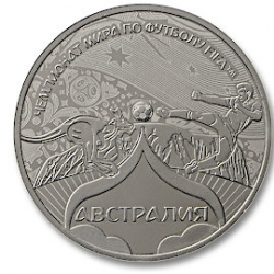 Commemorative medal of the country participants FIFA-2018