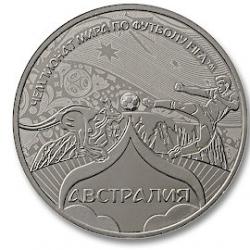 Памятная медаль страны участники FIFA-2018