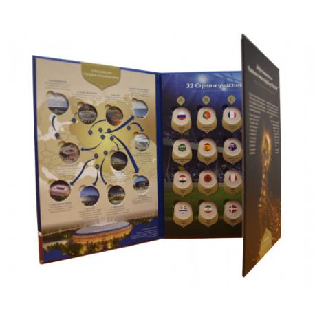 Официальный альбом коллекционера с памятными  медалями Чемпионата Мира по футболу 2018
