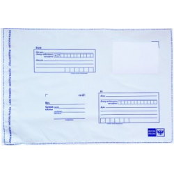 Plastic postal package B4
