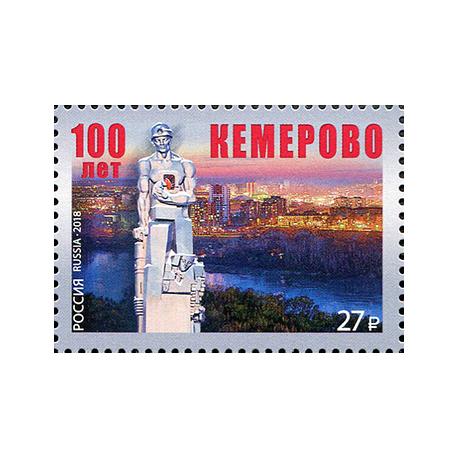 100 лет г. Кемерово