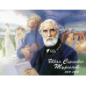 200th Birth Anniversary of Ivan Turgenev (1818–1883), Writer