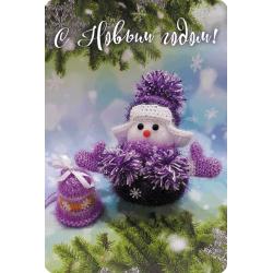 Новогоднее настроение (мини-открытка)