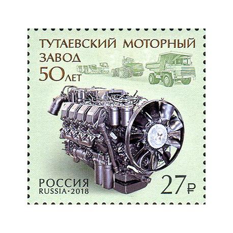 Тутаевский моторный завод