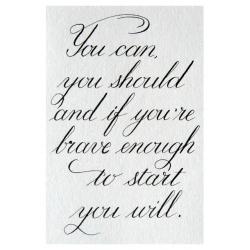 Ты сможешь