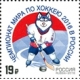 IIHF World Championship in Russia in 2016