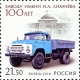 100 years anniversary of Moscow automotive plant named after I.A. Likhachev