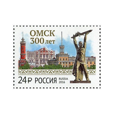 300 of Omsk city