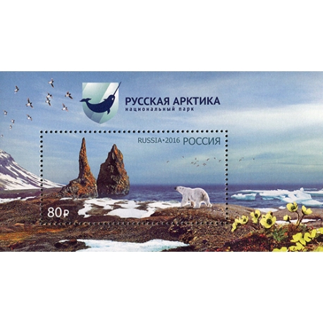 National park «Russian Arctic»