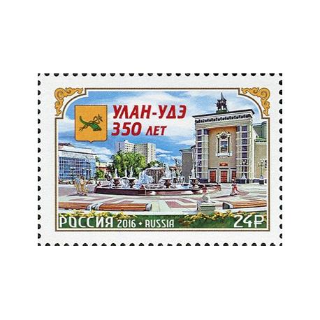 350 лет г. Улан-Удэ