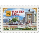 350-th anniversary of Ualn-Ude