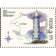 200 лет Херсонесскому маяку