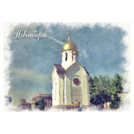 Blessed Novosibirsk