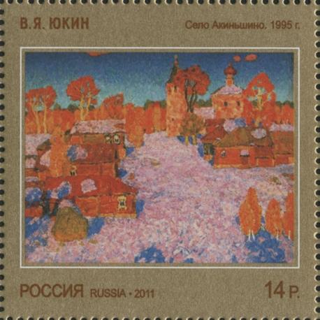 """The series """"Modern Art of Russia"""". Vladimir Y. Yukin"""
