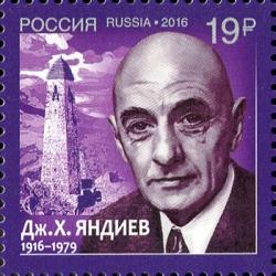 100 years since the birth of JH Yandiev (1916-1979), classic literature Ingush