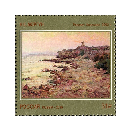 "Contemporary Russian art. NS Wink. ""Daybreak. Hersonissos. 2002"""