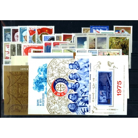 The annual set of stamps 1975