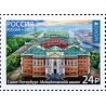 "Issued under the program ""Europe"".Castles"