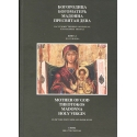 Mother of God, Theotokos, Madonna, Holy Virgin: On Picture Postcards and Paper Icons: 1 Book: Pre-17th Century