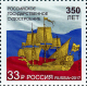 350 years of Russian state shipbuilding