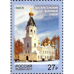 Омск. Воскресенский военный собор