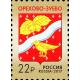 Coat of Orekhovo-Zuevo