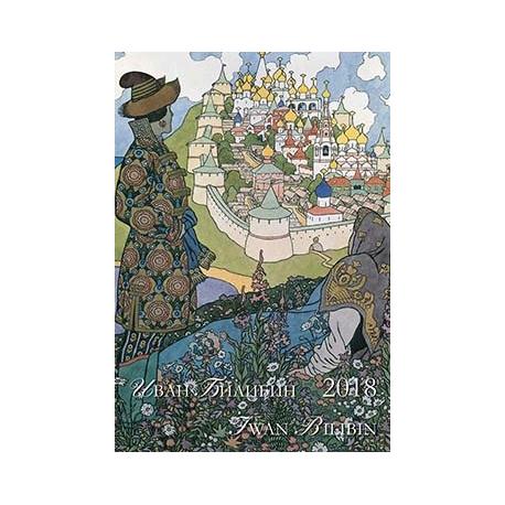 Calendar 2018: Bosch