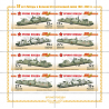 """Series """"Towards the 70th Anniversary of the Victory in the Great Patriotic War 1941-1945 Armored Trains"""""""