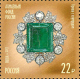 Brooch with emerald. Treasures of Russia. Diamond Fund of the Russian Federation