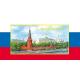 Congratulations! Kremlin. Embankment