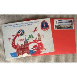 FIFA 2018 souvenir collection: envelope, Kaliningrad Stadium stamps and Kaliningrad postcard