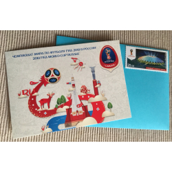 "FIFA 2018 gift set: envelope, postage stamp ""Samara Stadium"" and postcard ""Samsra Novgorod"""