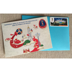 "FIFA 2018 gift set: envelope, postage stamp ""Rostov on the Don"" and postcard ""Rostov on the Don"""