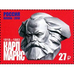 200 лет со дня рождения К.Г. Маркса