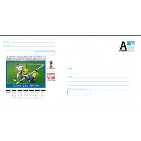 Маркированный конверт. Из истории чемпионатов мира по футболу FIFA™. Республика Корея. Япония. 2002 г. Финал