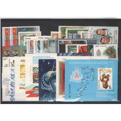 The annual set of stamps 1980