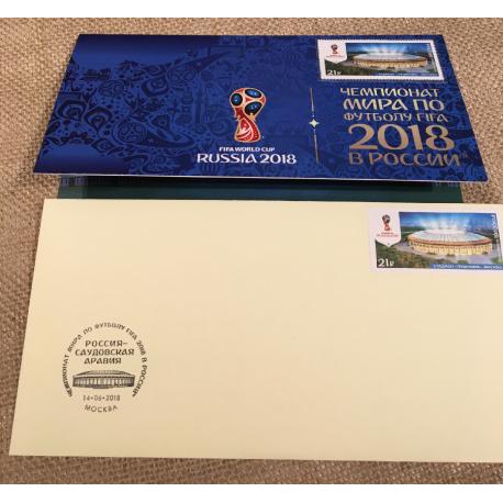 Памятный сувенир с матча открытия Чемпионата Мира по футболу в России