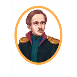 Mikhail Yuryevich Lermontov (1814-1841)