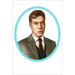 Boris Leonidovich Pasternak (1890-1960)