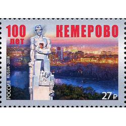 100th Anniversary of Kemerovo