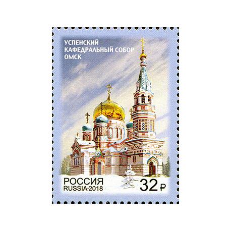 Успенский кафедральный собор г. Омска