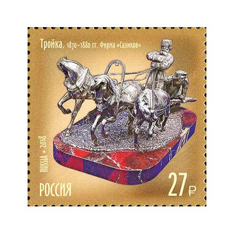"""Сокровища России. Ювелиры. Тройка. Фирма """"Сазиков"""""""