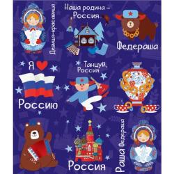 "Paper stickers ""Federasha"""