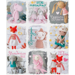 """Paper stickers """"Time to dream"""""""